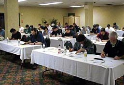 Certification Exam Session